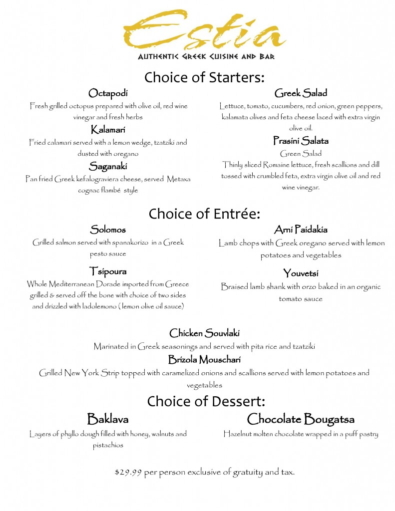 Estia-Restaurant-Week-Dinner-Menu-2015-page-001