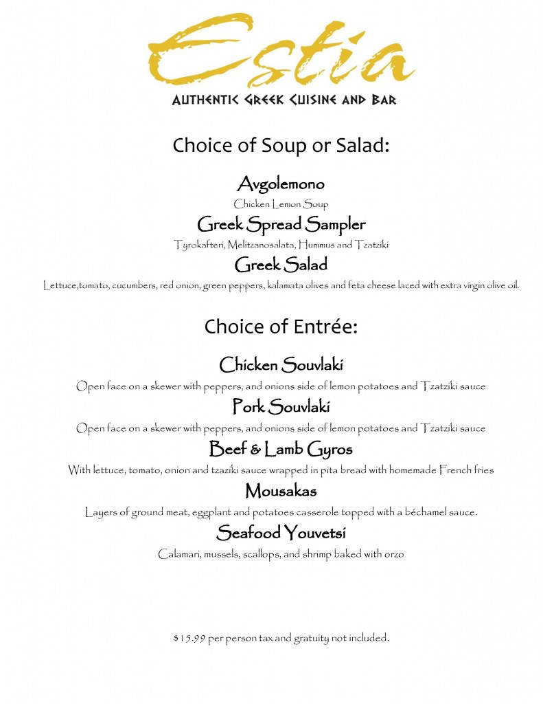 Estia-Restaurant-Week-Lunch-Menu-2015-page-001